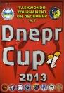 Dnepr Cup_scan_sm