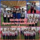 photo_2021-04-27_12-18-40