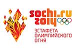 Январь 2014г. Олимпийцы среди нас