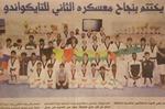 Август 2014г. Учебно-тренировочные сборы в ОАЭ